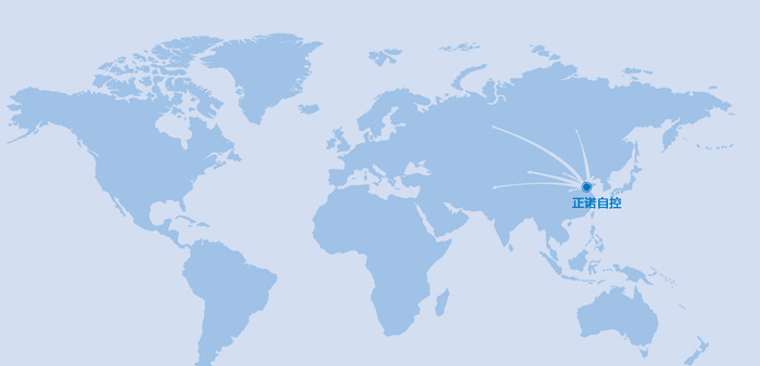 正诺全球销售网络