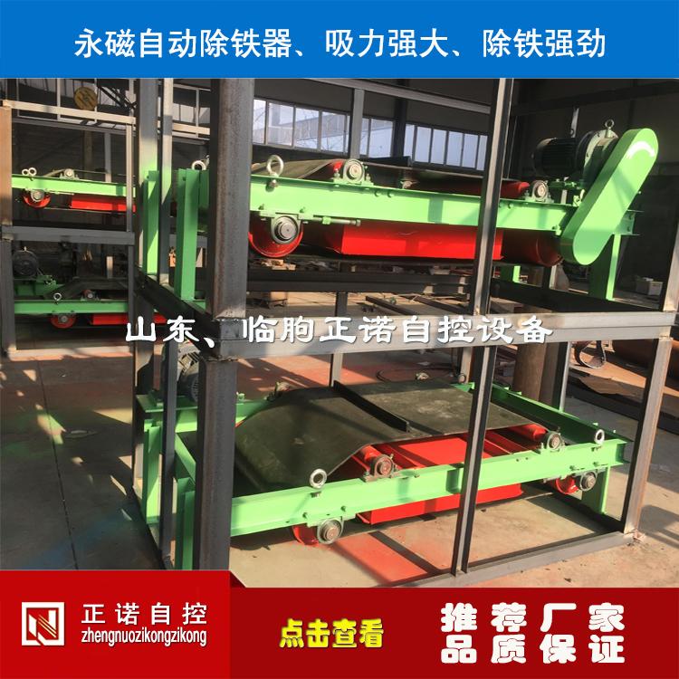 RCYD(C)系列自卸式永磁除铁器